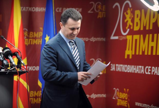 Macedonian PM Nikola Gruevski